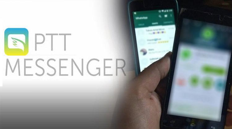 'Yerli ve milli' çıkmayan PTT Messenger için açıklama geldi