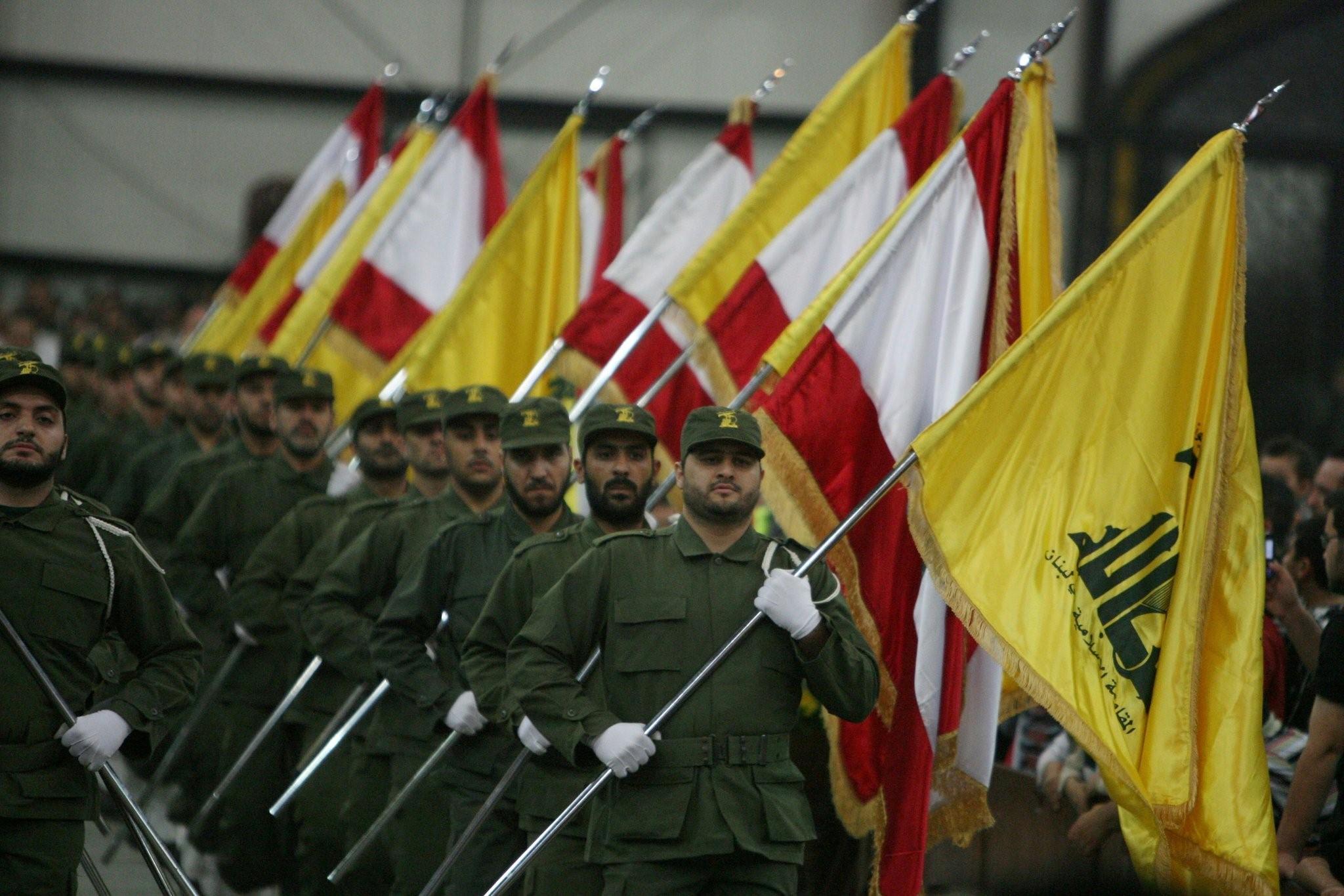 ABD'den Hizbullah'a yaptırım