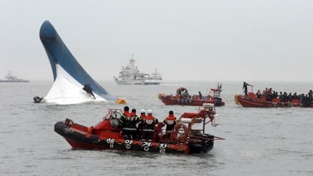 Güney Kore'de feci feribot kazası: 192 kişi mahsur