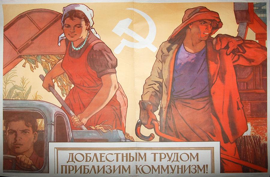 FOTO GALERİ |8 Mart Dünya Emekçi Kadınlar Günü'nde Sovyet afişlerinde devrimin kadınları