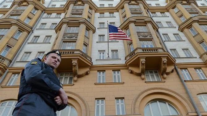 ABD'nin Rusya Büyükelçiliğinden açıklama