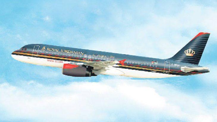 Ürdün Havayolları'ndan Irak kararı: Amman-Bağdat uçuşları durduruldu