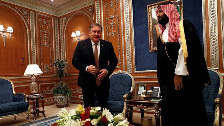 ABD'den IKBY, Suudi Arabistan ve BAE ile görüşme