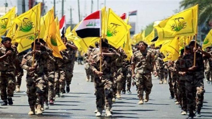 Haşdi Şabi'ye bir saldırı daha: Kerbela Tugayı Komutanı öldürüldü