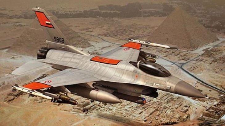 Mısır'da askeri tatbikatta F-16 düştü!