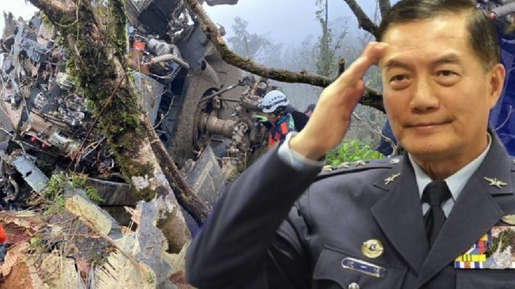 Tayvan'da helikopter kazası: Genelkurmay Başkanı hayatını kaybetti