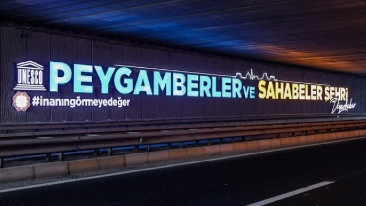 Diyarbakır kayyımı,'dekoratif şehir aydınlatmaları'na 1 milyon lira harcamış