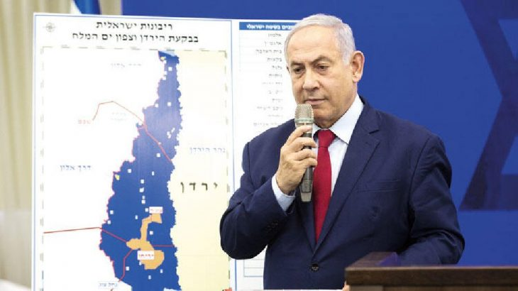 Trump yönetiminden İsrail'e'rica': Haritalandırma süreci tamamlanmadan ilhak yapılmasın