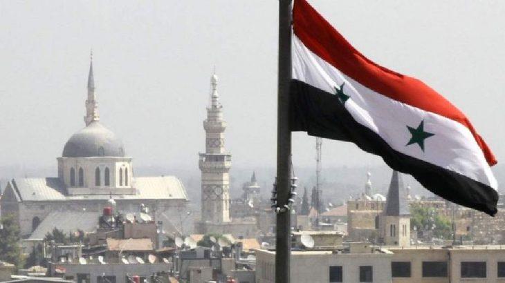 Suriye'den BM'ye mektup: İsrail, ABD ve Türkiye arasında bir koordinasyon var
