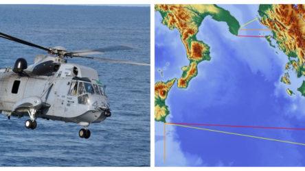Akdeniz'de NATO bünyesinde görev yapan bir helikopter düştü