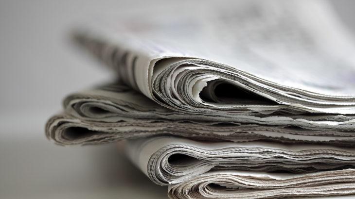 Hürriyet'ten 'satılık' röportaj!