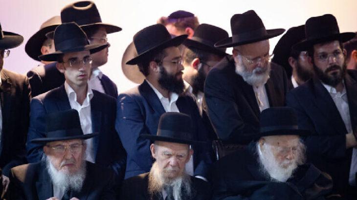 İsrail'de hahamlardan yönetime tehdit: Dini okullar açılmazsa sert adımlar atılır