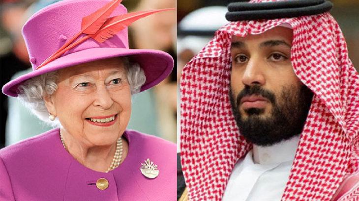 Dünyanın en varlıklı kraliyet aileleri açıklandı