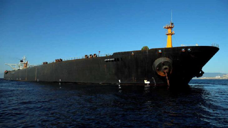 İran'ın Venezuela'ya gönderdiği ilk petrol tankeri, herhangi bir ABD müdahalesi olmadan ulaştı