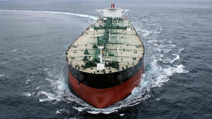 İran'dan ABD'ye 'petrol gemisi' yanıtı