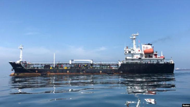 ABD'den Venezuela'ya akaryakıt taşıyan 5 İran tankerinin kaptanlarına yaptırım