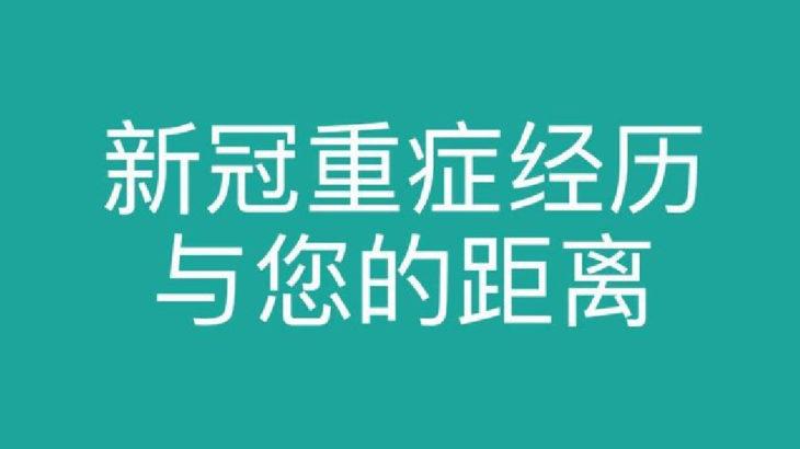 Sağlık Bakanı 'Çince'siyle uyardı