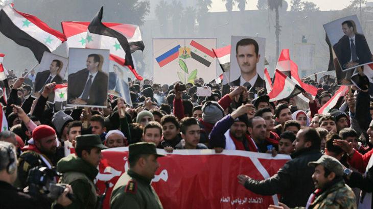 ABD, Suriye'ye yönelik yaptırım kararını açıkladı