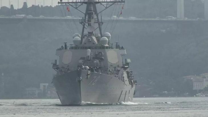 ABD savaş gemisi İstanbul Boğazı'ndan geçti!