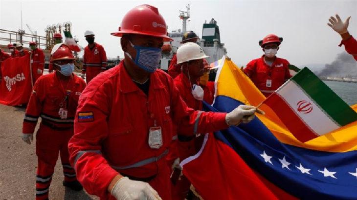 ABD İran'dan Venezuela'ya petrol taşıyan tankerlere el koydu