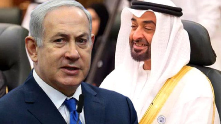 Altun: İsrail ile BAE anlaşması Türkiye için yok hükmündedir