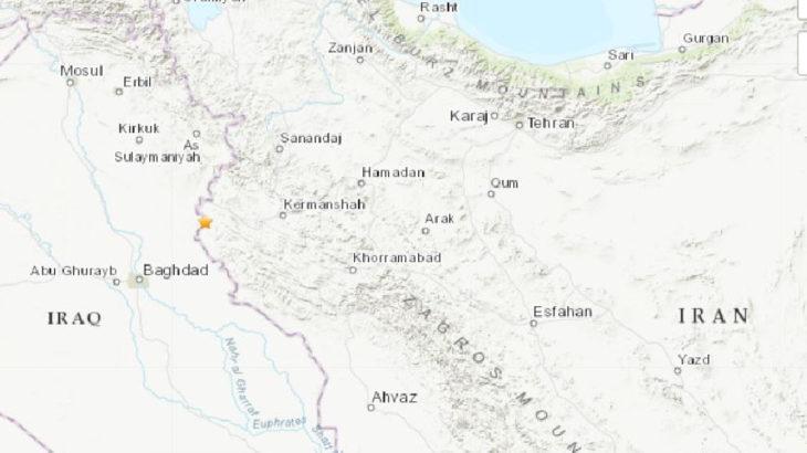 İran'da deprem: 4.9