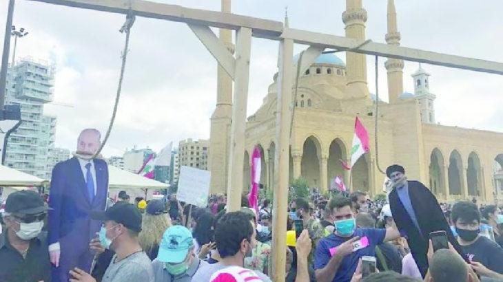 Lübnan'da Bakanlık binası emekli askerlerce işgal edildi