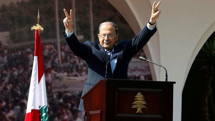 Lübnan Cumhurbaşkanı Aun: Lübnan'ı seküler bir devlete dönüştürelim