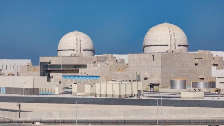 BAE, Arap dünyasındaki ilk nükleer enerji santralini devreye aldı