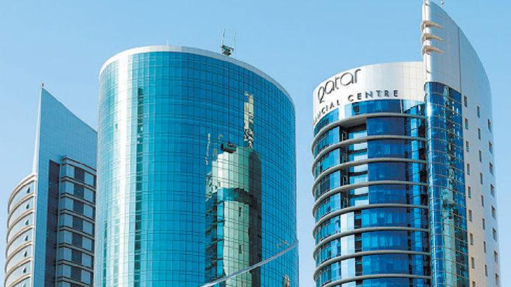 Cumhurbaşkanlığı, Katar Finans Merkezi'nde ofis açtı