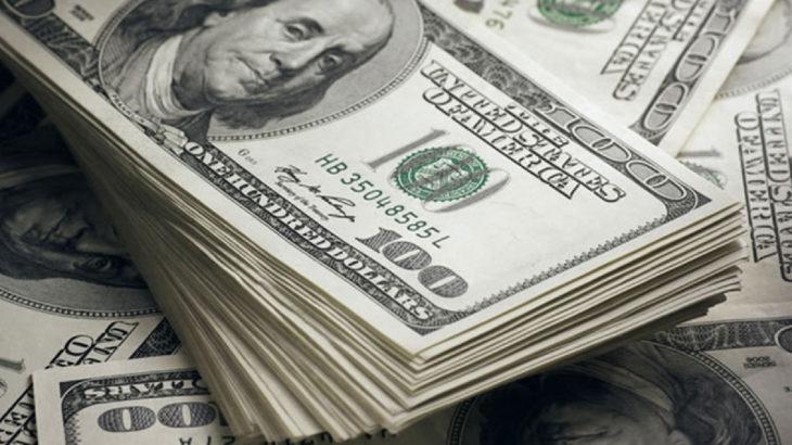 Dolar sürekli zirveyi yokluyor: 7.5074 TL