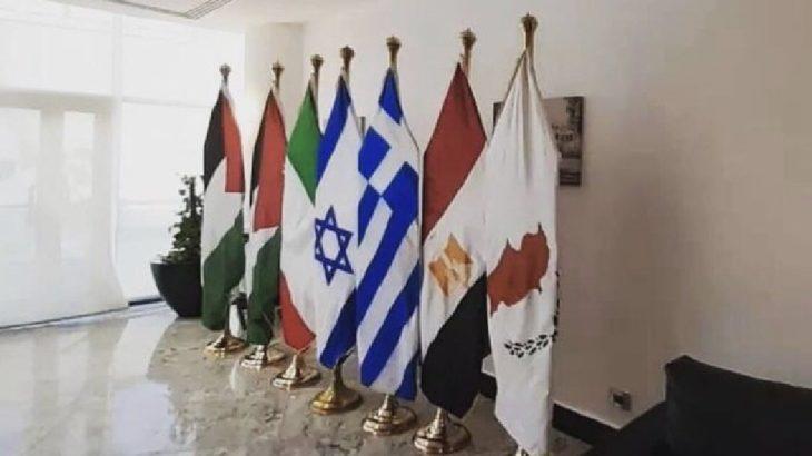 Doğu Akdeniz Gaz Forumu için imzalar atıldı