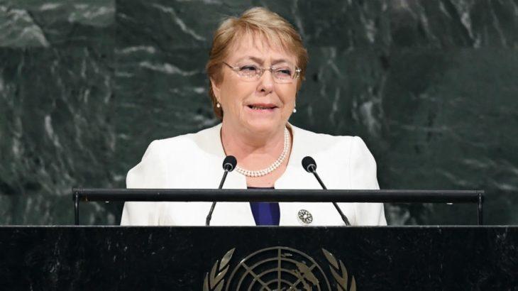 BM: Gazze'deki abluka acilen kaldırılsın