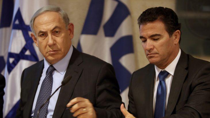 İsrail ile bir ülkenin daha 'normalleşme' açıklamasını bu kez MOSSAD yaptı