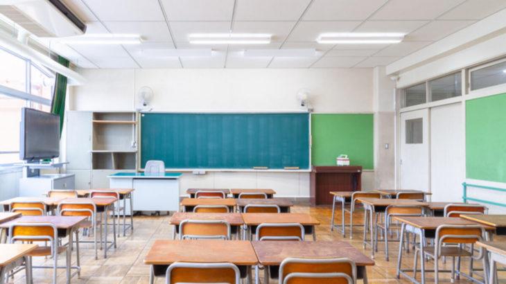 Eğitim-İş Genel Başkanı: Okullar kesinlikle hazır değil