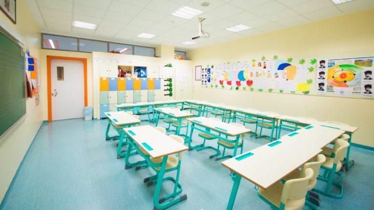 Emsal karar: Kapalı olan özel okuldan veliye ücret iadesi!