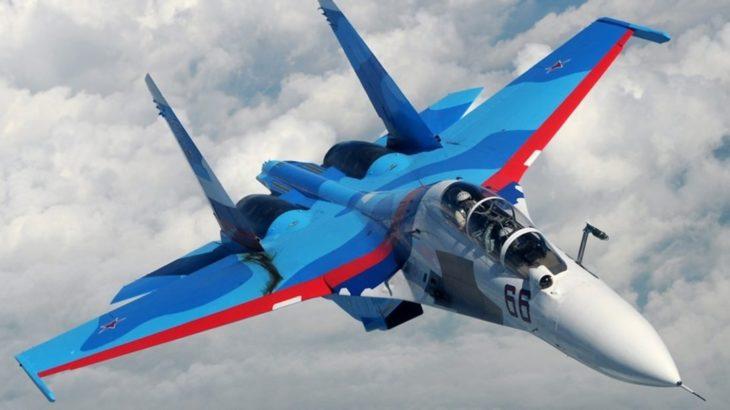 Düşen Rus uçağı, yanlışlıkla vurulmuş