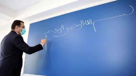 AKP'li Yavuz, fakülteyi Arapça 'besmele' ile açtı