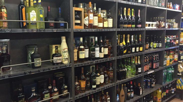 Sahte alkol ölümlerine Kimya Mühendisleri Odası'ndan çağrı: Vergileri indirin