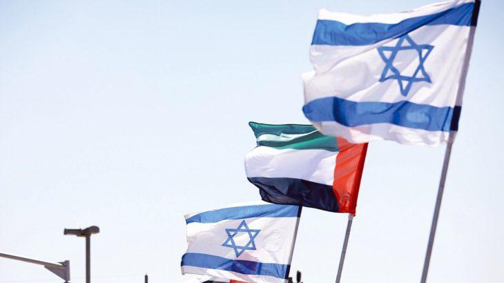 BAE ile İsrail arasında vize kalkıyor