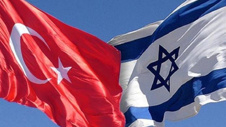 DEİK Başkanı: İsrail'le ticarette düşüş yalnızca yüzde 1