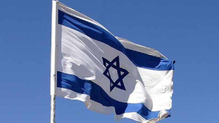 İsrail'den işgal altında tuttuğu Golan Tepeleri'yle ilgili açıklama