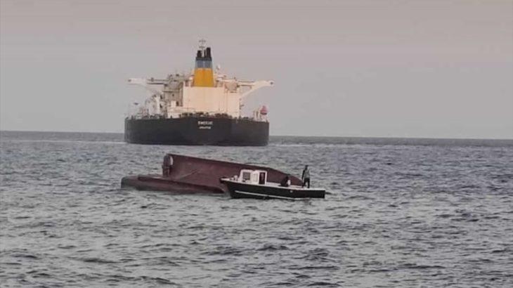 Yunanistan tankeriyle, Türk balıkçı teknesi çarpıştı: 4 ölü, 1 kayıp