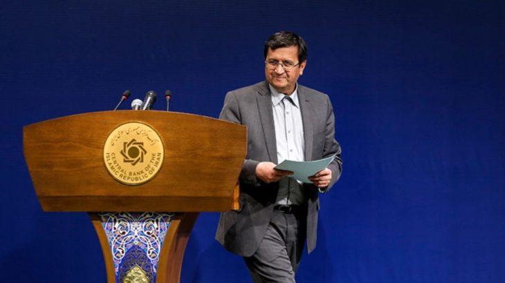 İran Merkez Bankası Başkanı: ABD yaptırımları nedeniyle koronavirüs aşısı alamadık