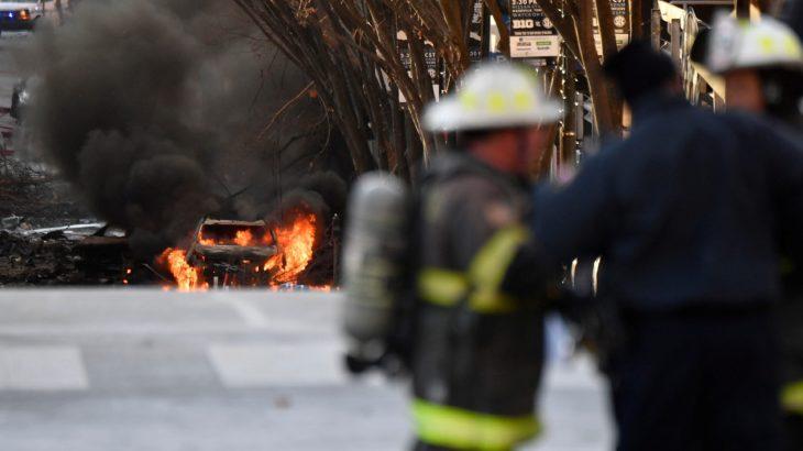 ABD'deki patlamanın 'kasıtlı' olduğu açıklandı