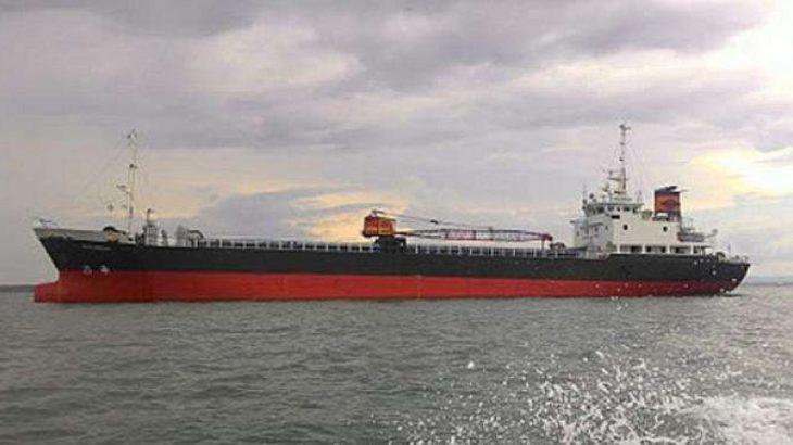 Libya'da Türk gemisine el konuldu