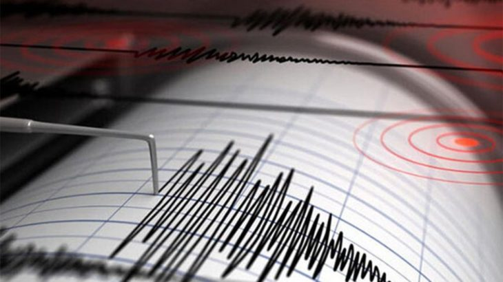 Pamukkale'de deprem!