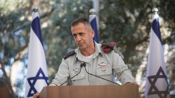 İsrail Genelkurmay Başkanı'ndan sivil hedefleri vurma tehdidi!
