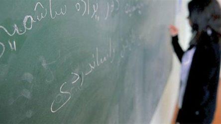 Öğrencilere 'zorunlu seçmeli' din dersleri!