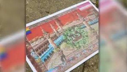YÖK'ten 'Kabe fotoğrafı' açıklaması